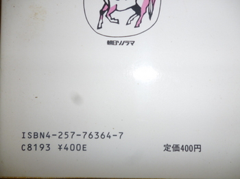 P1010596.JPG